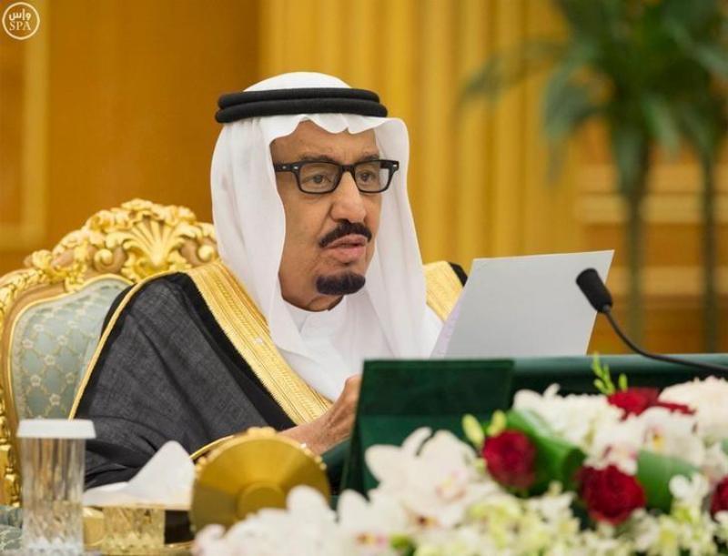 https: img-o.okeinfo.net content 2017 02 24 18 1627236 profil-raja-salman-bin-abdulaziz-al-saud-6XvJNG1wtK.jpg
