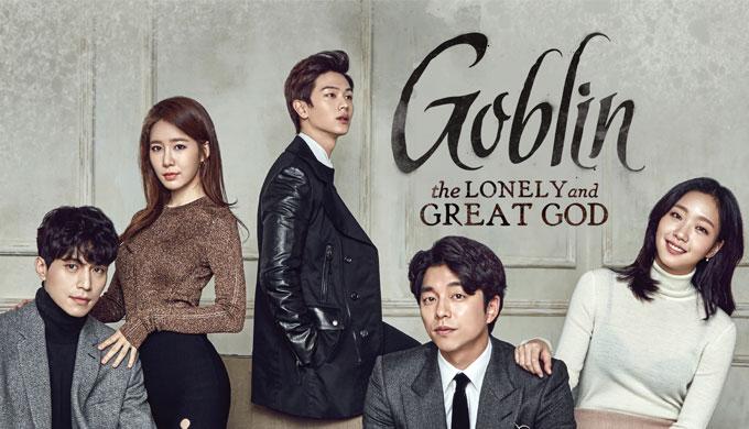https img o.okeinfo.net content 2017 05 04 206 1683371 ternyata goblin bukan drama korea paling disukai d6UIWT2v6U.jpg