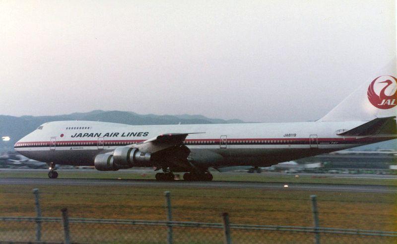 https: img-o.okeinfo.net content 2017 05 22 18 1696863 kisah-keajaiban-selamatkan-4-orang-dari-kecelakaan-legendaris-japan-airlines-123-ukttrlZk75.jpg