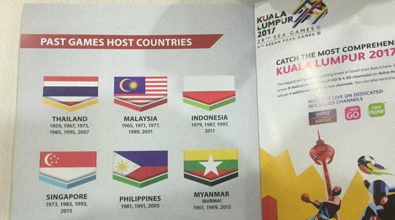 https: img-o.okeinfo.net content 2017 08 20 337 1759211 dpr-tarik-semua-buku-panduan-sea-games-yang-muat-bendera-merah-putih-terbalik-f7wBRcf58U.jpg