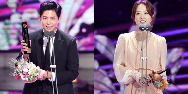https: img-o.okeinfo.net content 2017 09 08 206 1771952 park-bo-gum-menang-di-12th-seoul-international-drama-awards-ini-daftar-lengkapnya-rgxjuJKY9D.jpg