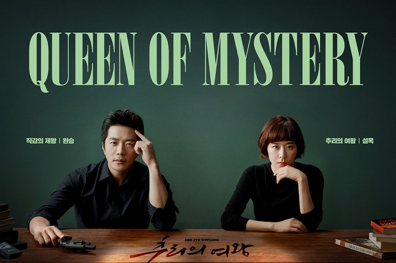 https: img-o.okeinfo.net content 2017 09 30 206 1786301 sukses-di-musim-pertama-kwon-sang-woo-dan-choi-kang-hee-kembali-bintangi-mystery-queen-2-5eRF4iZBCP.jpg