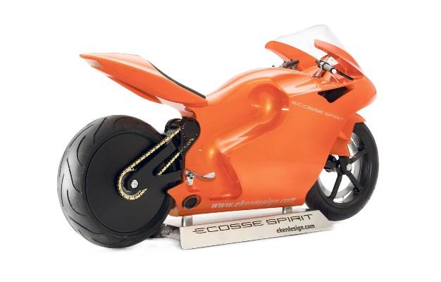 motor mahal