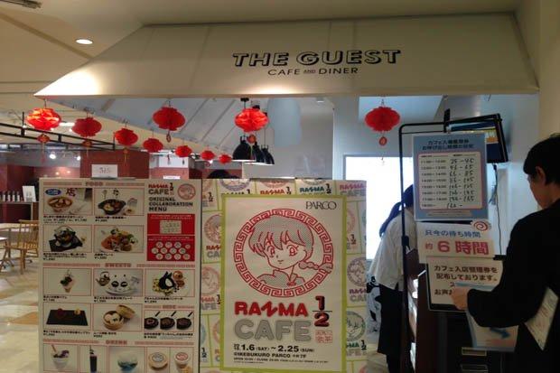https: img-o.okeinfo.net content 2018 01 11 298 1843294 kafe-ranma-1-2-di-jepang-sajikan-menu-unik-khas-manga-kondang-bse7rC6Kk8.jpg