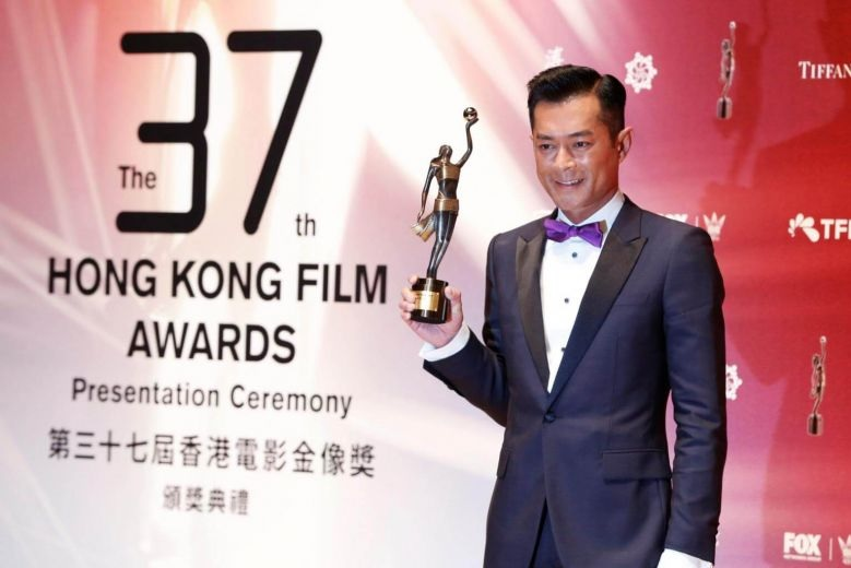 https: img-o.okeinfo.net content 2018 04 16 206 1887486 our-time-will-come-menang-besar-di-hong-kong-film-awards-2018-mjA6HwlVDV.jpg