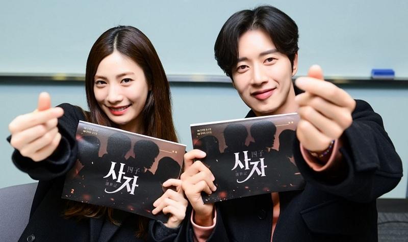 https: img-o.okeinfo.net content 2018 04 17 206 1887664 ditolak-sbs-drama-terbaru-park-hae-jin-bakal-tayang-di-mbc-Y75r2PnAeP.jpg