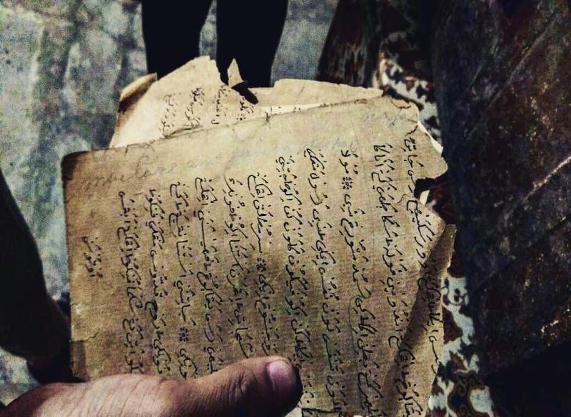 https: img-o.okeinfo.net content 2018 09 10 406 1948429 melihat-manuskrip-sunan-gunung-djati-yang-beracun-dari-cirebon-SzgjimCWdZ.jpg