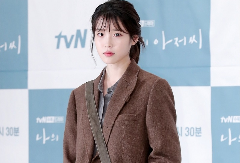 https: img-o.okeinfo.net content 2018 09 15 206 1950908 empat-sutradara-korea-bakal-garap-film-pendek-yang-dibintangi-iu-PfAKAxGYvG.jpg