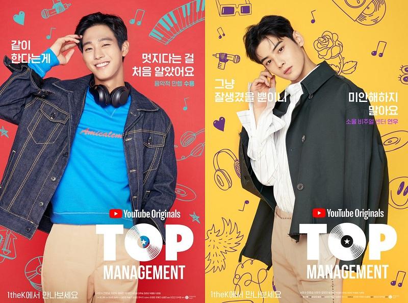 https: img-o.okeinfo.net content 2018 10 29 206 1970580 cha-eun-woo-ahn-hyo-seop-hidup-bersama-dalam-drama-top-management-GIDQcZMzXa.jpg
