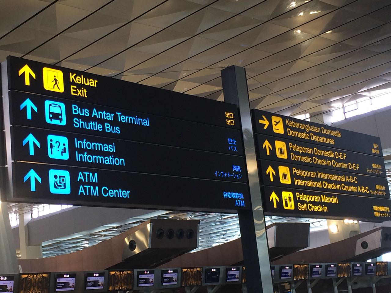 https: img-o.okeinfo.net content 2019 01 11 320 2003239 ap-ii-targetkan-kapasitas-penerbangan-200-000-penumpang-tahun-di-bandara-soedirman-YdtuHKMmVT.jpg