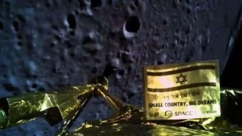 https: img-o.okeinfo.net content 2019 04 12 18 2042363 mesin-rusak-pesawat-luar-angkasa-israel-jatuh-menghantam-bulan-ucC5HD1QLi.jpg