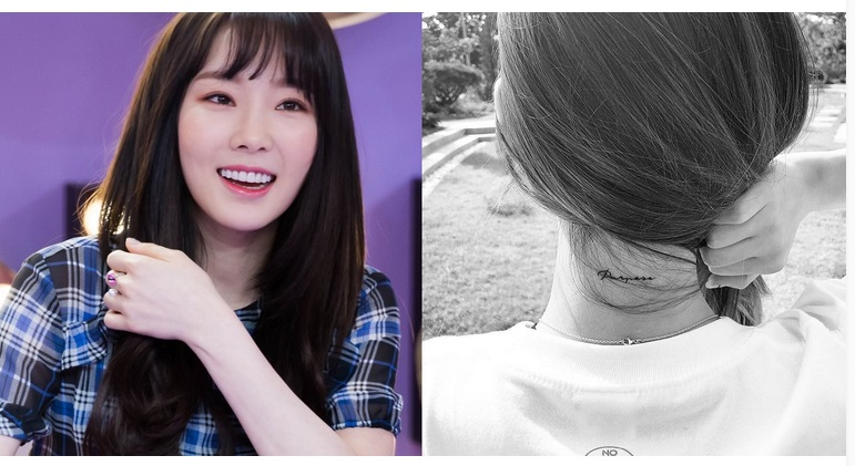 https: img-o.okeinfo.net content 2019 04 12 611 2042828 7-tato-mini-yang-hiasi-tubuh-mulus-taeyeon-snsd-ScWIjZw7bM.jpg