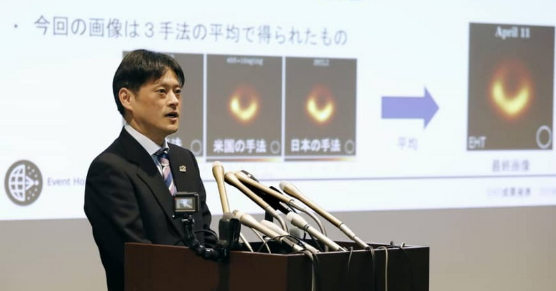 https: img-o.okeinfo.net content 2019 04 13 56 2043138 ilmuwan-jepang-terlibat-dalam-penangkapan-foto-lubang-hitam-XzGxTicNHI.jpg