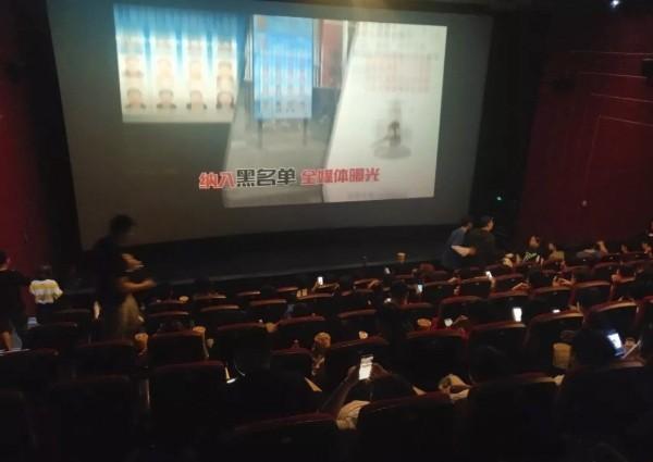 https: img-o.okeinfo.net content 2019 04 26 18 2048246 bioskop-china-pajang-nama-penghutang-di-layar-sebelum-penayangan-film-avenger-aPqQyryGLz.jpeg