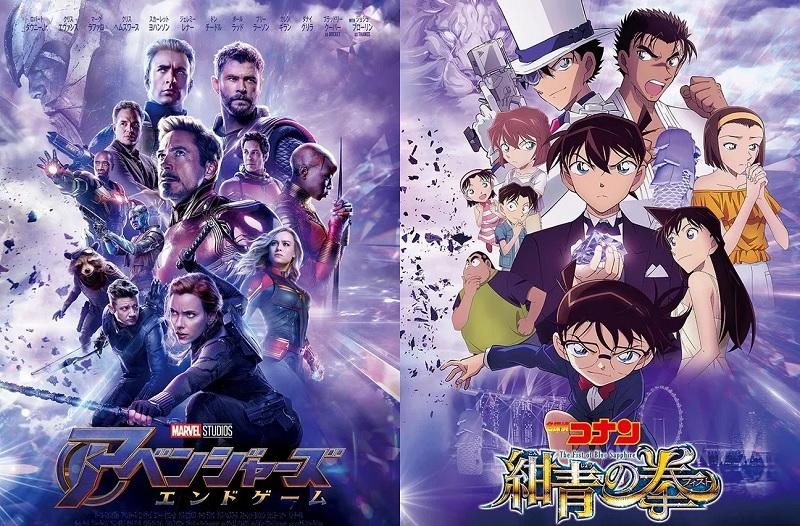 https: img-o.okeinfo.net content 2019 05 08 206 2053045 film-ke-23-detective-conan-kalahkan-avengers-endgame-di-box-office-jepang-xs2XGNBT1U.jpg
