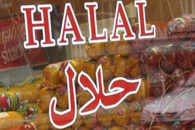 https: img-o.okeinfo.net content 2019 05 22 320 2058730 menag-pp-jaminan-produk-halal-positif-bagi-dunia-usaha-n3123spQf2.jpg