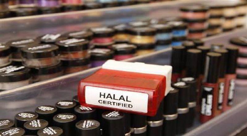 https: img-o.okeinfo.net content 2019 07 16 320 2079790 perkuat-bisnis-bpjph-bahas-penahapan-kewajiban-sertifikasi-halal-rxIdqaWboK.jpg