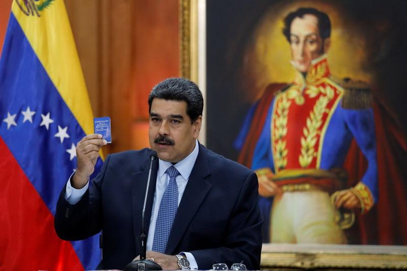 https: img-o.okeinfo.net content 2019 08 06 18 2088277 as-berlakukan-pembekuan-total-seluruh-aset-pemerintah-venezuela-ng5hsmQxzw.jpg