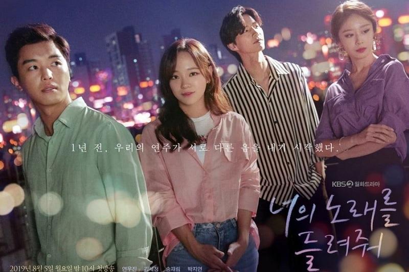 https: img-o.okeinfo.net content 2019 08 07 598 2088888 i-wanna-hear-your-song-duduki-peringkat-2-slot-drama-korea-senin-selasa-dprKbCA7fM.jpg
