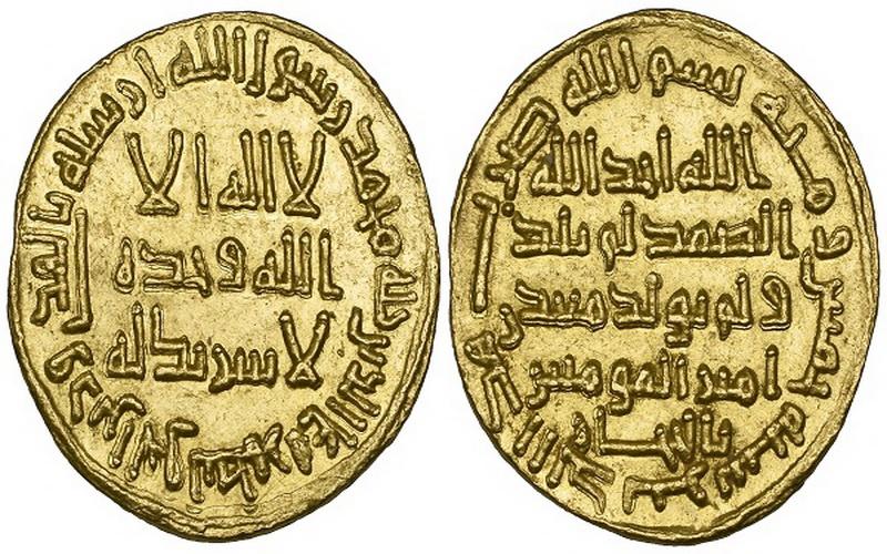 https: img-o.okeinfo.net content 2019 09 16 614 2105196 koin-emas-islam-terlangka-di-dunia-bertuliskan-syahadat-dijual-rp27-miliar-SmT3PAQvUK.jpg