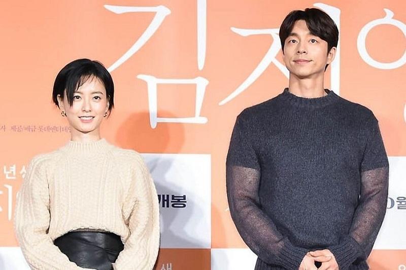 https: img-o.okeinfo.net content 2019 10 14 206 2116573 film-terbaru-gong-yoo-kim-ji-young-born-1982-umumkan-tanggal-rilis-io5KTJXrfV.jpg