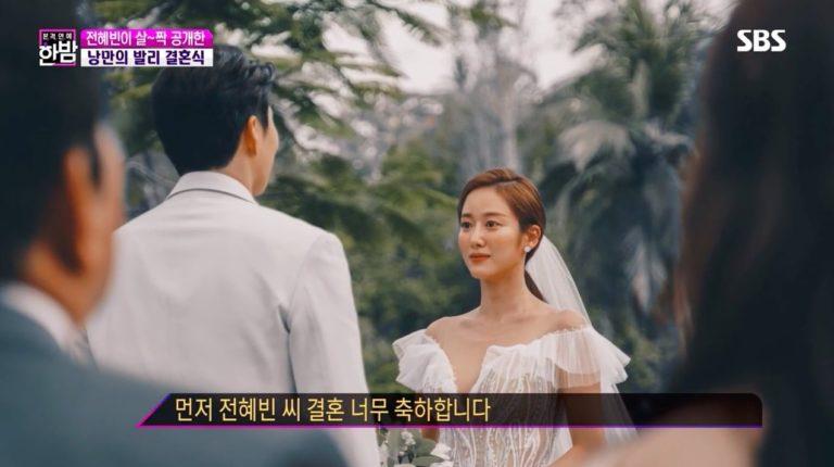 https: img-o.okeinfo.net content 2019 12 11 33 2140617 potret-pesta-pernikahan-intim-jeon-hye-bin-di-bali-ePLu2iFKjH.jpg