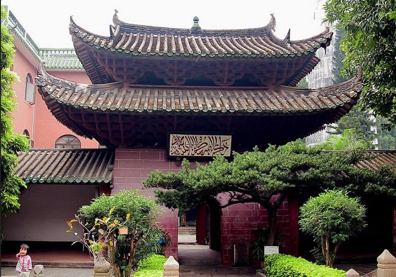 https: img-o.okeinfo.net content 2020 01 25 615 2158273 mengulik-keunikan-huaisheng-masjid-tertua-di-china-wMghYr9TlH.jpg