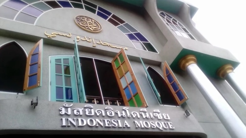 https: img-o.okeinfo.net content 2020 02 07 614 2165069 4-masjid-megah-di-thailand-salah-satunya-milik-indonesia-UWpeG1O22r.jpg