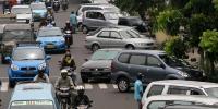 Bangunan Parkir Baru di Stasiun Bogor Belum Berizin