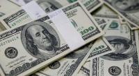Simak! Investor Tunggu Reformasi Pajak, Dolar AS Bervariasi