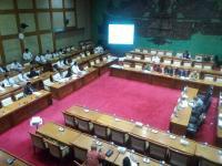 Rapat dengan Komisi XI DPR, Sri Mulyani Soroti Pengelompokan PNBP