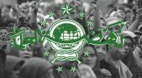 Generasi Milenial NU Dorong Tokoh NU Naik ke Panggung Pilpres 2019