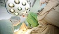 Kabar Gembira, Transplantasi Kornea Mata Sudah Bisa Dilakukan di Indonesia