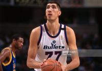 5 Pebasket yang Miliki Badan Tertinggi dalam Sejarah NBA