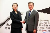 Adik Kim Jong-un Dikabarkan Hamil Anak Kedua