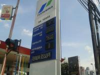 Tak Lagi Murah, Harga Pertamax Dekati Rp9.000 Liter