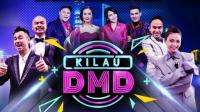 Ratusan Peserta Meriahkan Audisi Kilau DMD MNCTV di Bogor