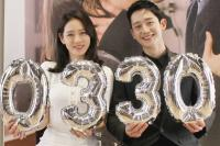 Jung Hae In Jawab Rumor Asmara Dirinya dengan Son Ye Jin