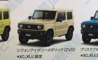 Suzuki Mulai Jual Jimny Terbaru Tahun Depan