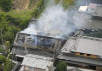 Seorang Kakek dan Bocah 9 Tahun Tewas saat Gempa 6,1 SR Guncang Osaka Jepang