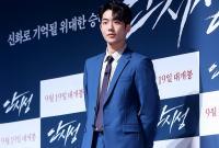 Debut Layar Lebar Lewat Film The Great Battle, Nam Joo Hyuk Akui Terbebani