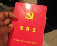 Petugas Temukan Buku Bergambar Palu Arit Milik Pekerja WNA China di Bekasi