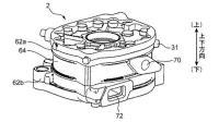 Ajukan Paten, Mobil Listrik Mazda Akan Gunakan Rotary