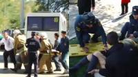 Jumlah Korban Penembakan di Kampus Krimea Bertambah, 20 Tewas, 10 Luka Parah