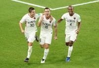 Kashima Antlers Tantang Real Madrid di Semifinal Piala Dunia Klub 2018