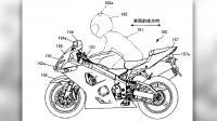 Suzuki Patenkan Teknologi Anti Kecelakaan
