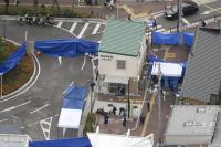 Polisi Jepang Ditusuk Jelang KTT G-20