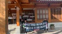 Demonstran di Korsel Terobos Kediaman Dubes AS, Keamanan Ditingkatkan