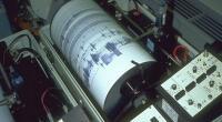 Gempa Terjadi di Kairatu Maluku