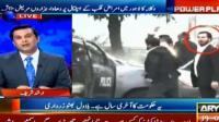 Keponakan PM Pakistan Diburu Polisi Terkait Penyerbuan Rumah Sakit di Lahore